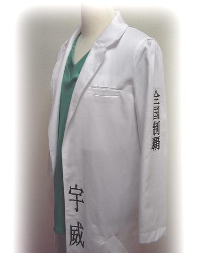 コスプレ衣装:WILD LIFE 岩城鉄生